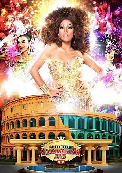 Colosseum pattaya (7).jpg