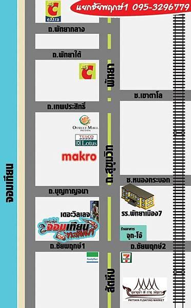 67. Map Chaiyaphruek road