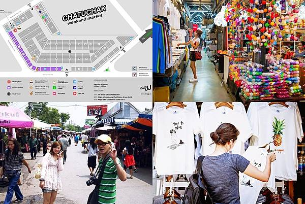 chatuchak weekend market.jpg
