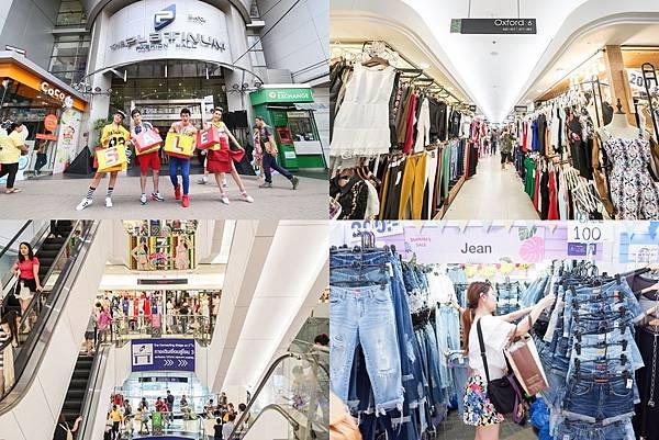 The Platinum Fashion Mall.jpg