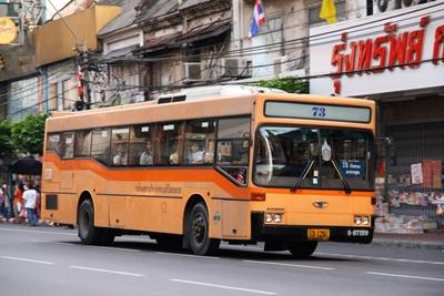 Bangkok_Orange_bus.jpg