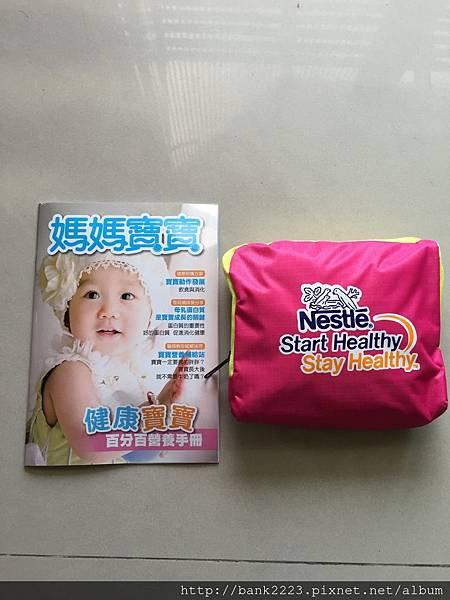 營養銀行入會禮(需不先金額消費才能加入,寶寶手冊可免換尿片)