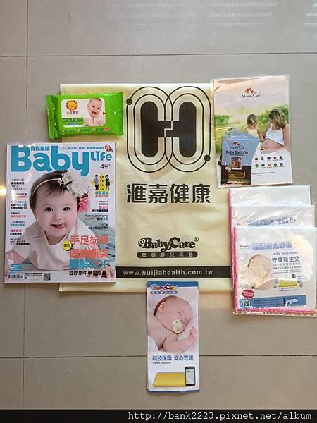 BabyCare匯嘉科技公司 地點:世貿一館5樓D23室 時間:14:00-16:00 主題:嬰兒安全睡眠與科技睡眠 參加禮 1.獅子寶寶濕紙巾 2.Mommy Care