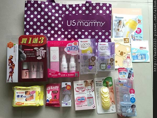 USMammy優生孕餵時尚館打卡兌換禮