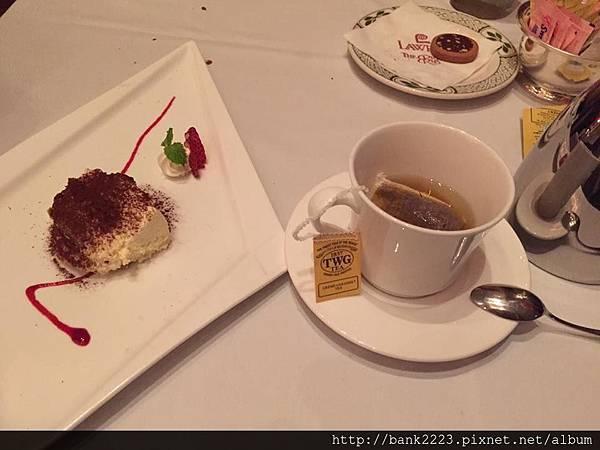 TWG焦糖紅茶
