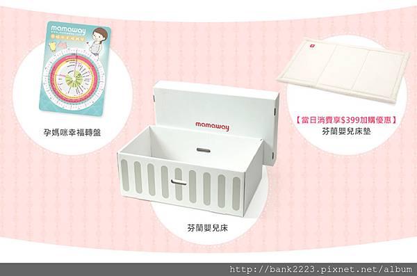 16finlandbox_09.jpg