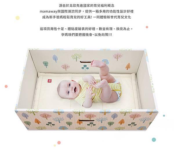 16finlandbox_02.jpg