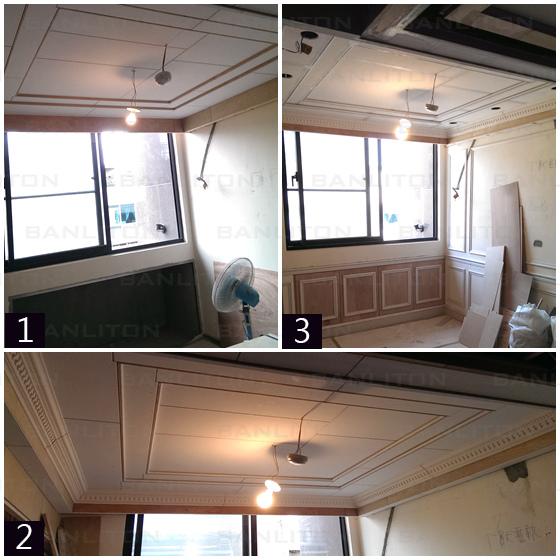 5-1 天花板