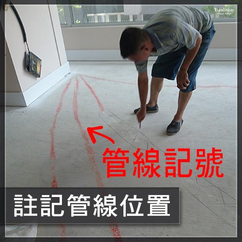 木地板工程01.jpg