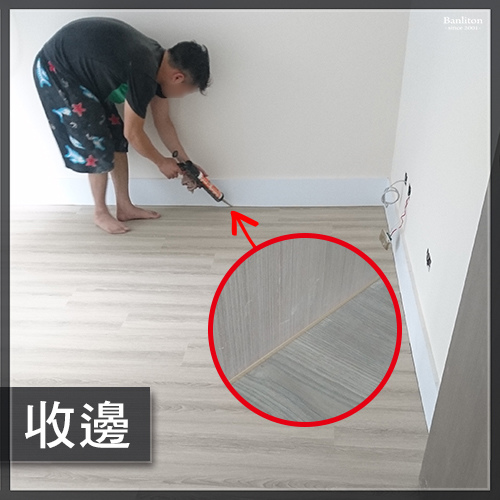 木地板工程05.jpg