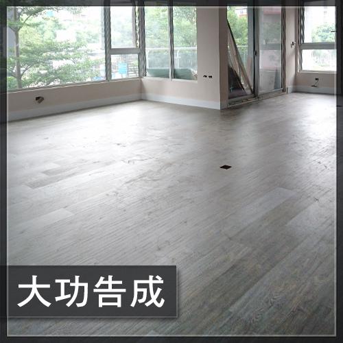 木地板工程06.jpg