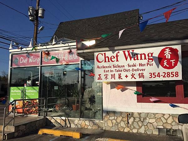 3 chef wang (21).jpg