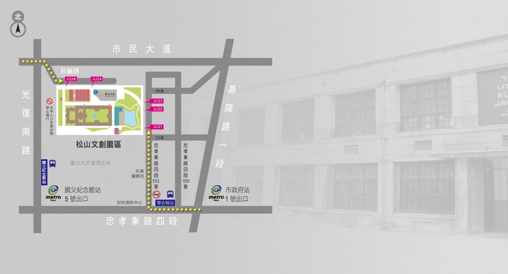 2013新官網道路地圖 (1)20130902170954