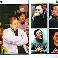 阿寶簡體書店『運動/演藝明星』…那人英達——夢工場•中國明星制造-內頁