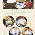 阿寶簡體書店『收藏/嗜好』…普洱茶尋源(Ⅱ)-內頁