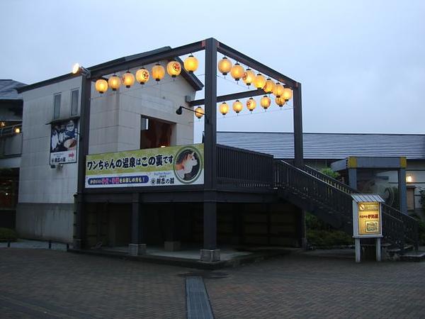 大江戶溫泉-寵物專用池