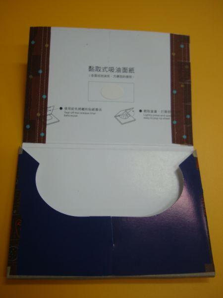 DSC06527