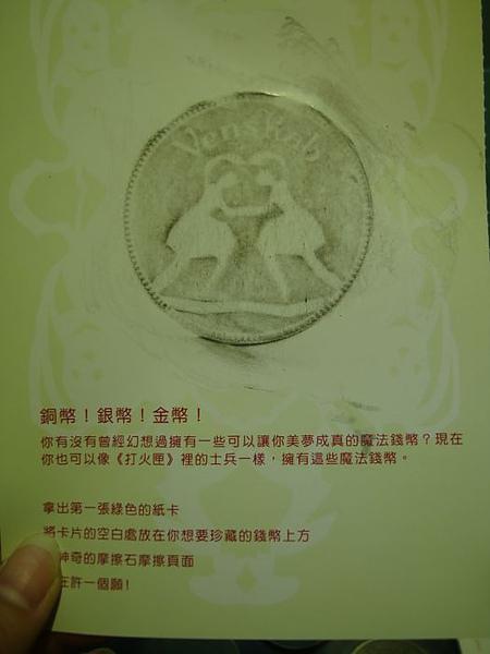 DSC00540.JPG
