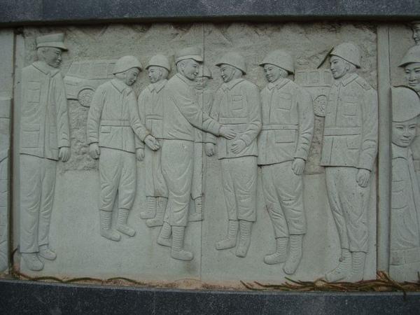 太武山石雕