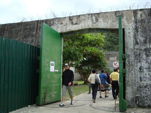 綠島監獄大門