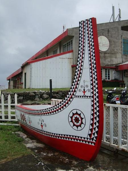 蘭恩文化中心