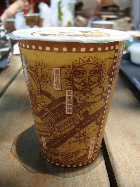 瑞穗牧場-特色咖啡杯