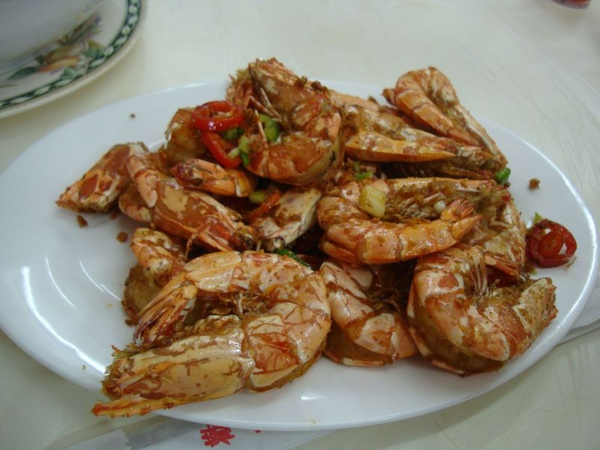 誠昌飯店-椒鹽海蝦