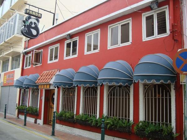 熊貓餐廳(葡式料理)