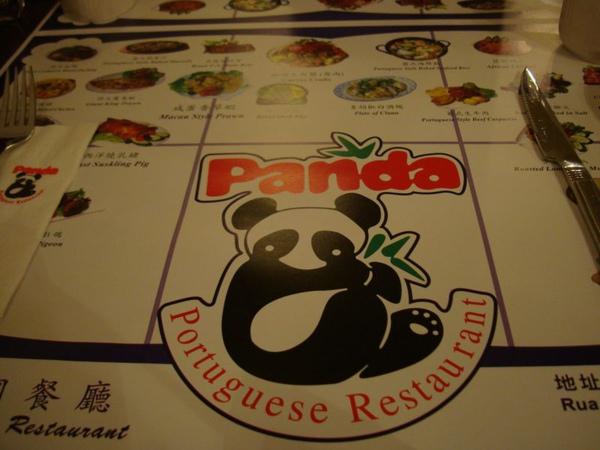 熊貓餐廳餐墊