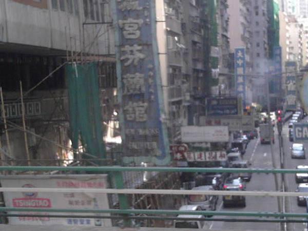 香港簡陋街道