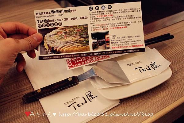 IMG_6599 .jpg