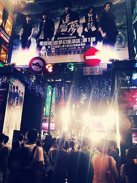 首映@西門電影街