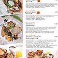 2017-Daan-new-menu-4