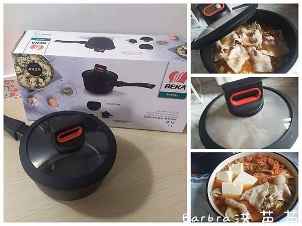 【鍋具推薦】省電 省瓦斯 加熱快「BEKA貝卡 Energy 黑鑽陶瓷健康鍋系列 單柄湯鍋16cm」