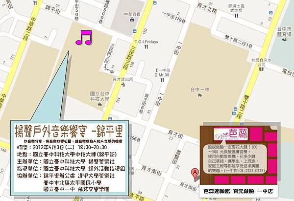 MUSIC+BB地圖