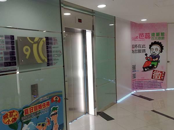 新時代櫃位海報-9F出電梯左轉