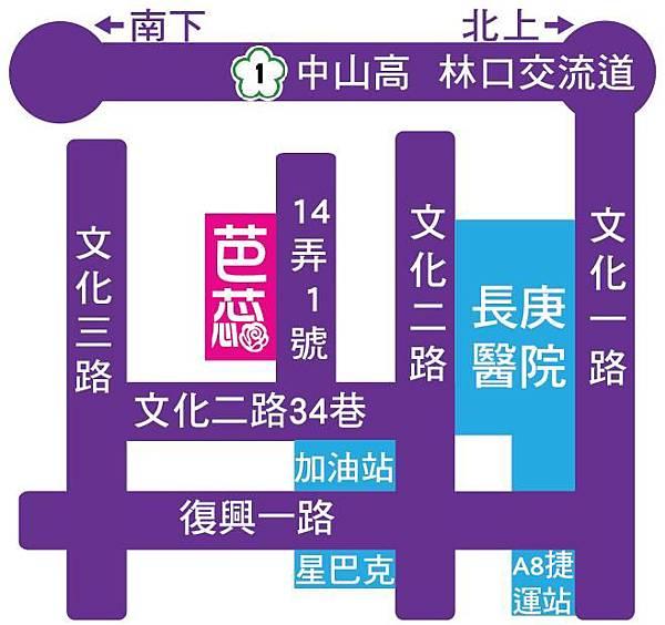 林口長庚店地圖