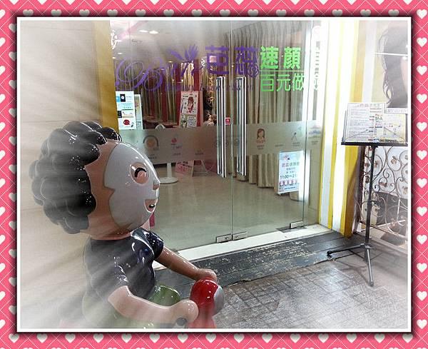 001-這回阿蕊嬸騎車南下來到了嘉義市文化路夜市