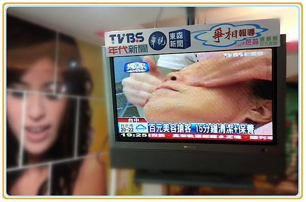 004-各大媒體爭相報導的新聞畫面連撥