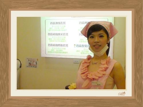 黎明店專業美容師歡迎您來做臉.JPG