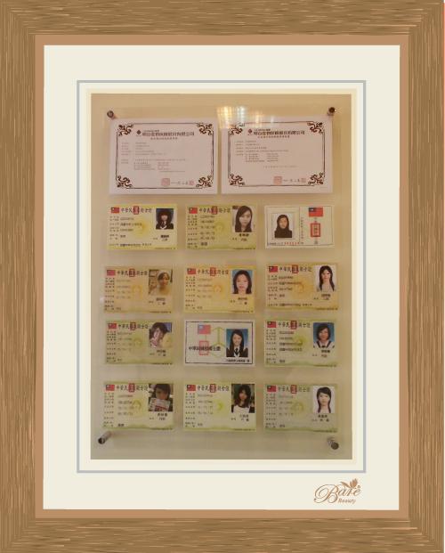 芭蕊美容師專業證照展示區.jpg