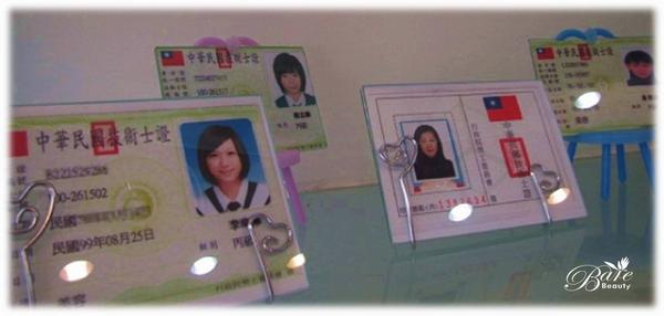 美容師專業證照.jpg