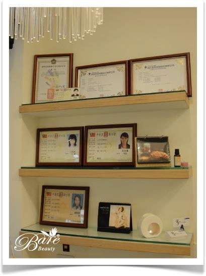 芭蕊美容師均持有國家級專業證照,專業細心的技術.jpg