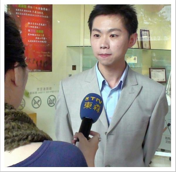 東森記者訪問陳總為何要使用自動售票機.JPG