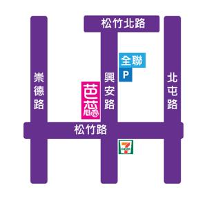 芭蕊速顏館松竹店.png