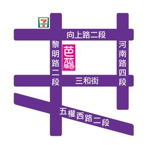 芭蕊速顏館黎明店.png