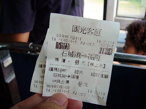 P1150508.JPG