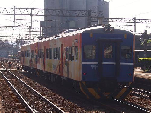 P1150682.JPG