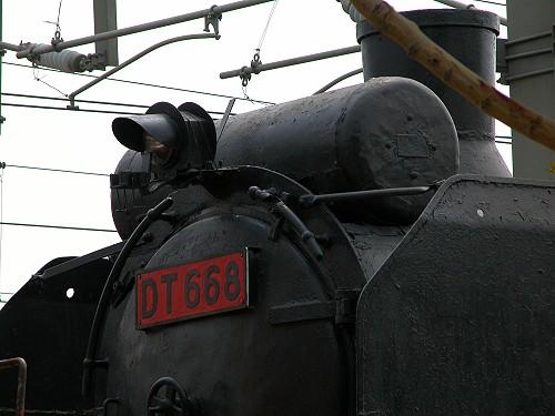 DSCN9838.JPG