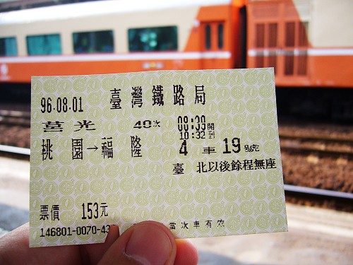 P1160482.JPG